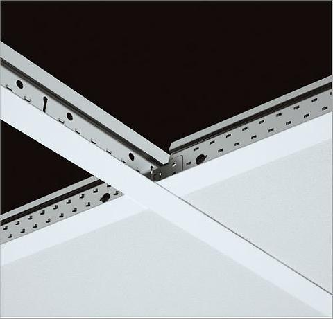 Products :: Plaster / Metal / Cladding